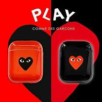 Comme Des Garcons PLAY Style CDG Protective Shockproof AirPods Case