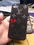 $5.99 Flash Deals for iphone 7 8 Designer Phone Case