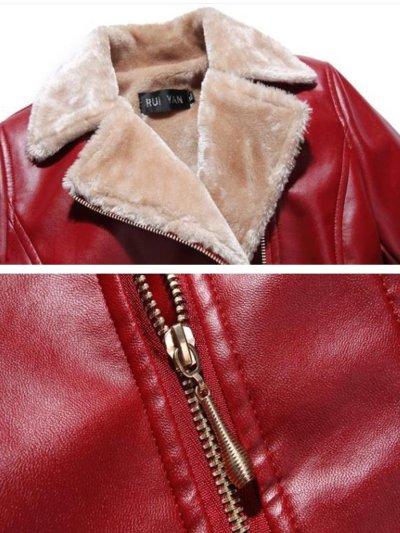 Plus Velvet Thick PU Leather Jacket