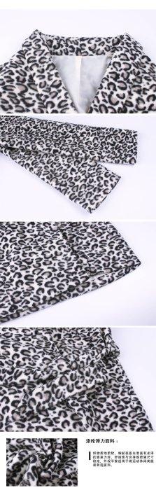 New Fashion  Leopard print Long  sleeve Waistband Coats