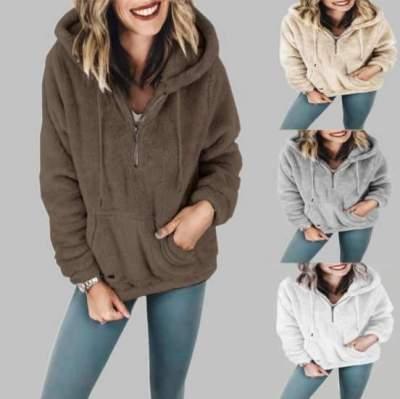 Casual Pure Plush Long sleeve Hoodies Sweatshirts