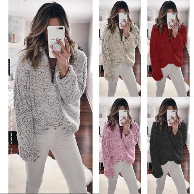 Suede Long Sleeve Half Front Zip Neckline Fashion Sweatshirts