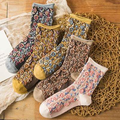 FREE GIFT- Women Vintage Casual Cotton Floral Socks
