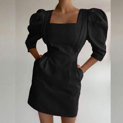 Fashion Pure Square collar Long sleeve Skater Dresses