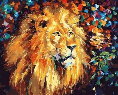 Animal Lion Diy Paint By Numbers Kits XQ051