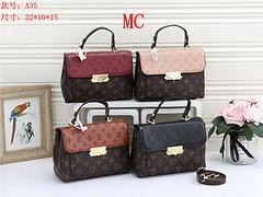 $50-A35# 60 split leather,AAA good quality, no box , size :22X10X15cm