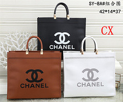 $58-SY-8A# 70  split leather,AAA good quality, no box Size:42X14X37CM