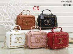 $45-1503# 55  split leather,AAA good quality, no box Size:21X9X16CM