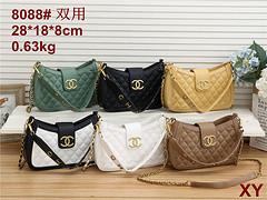 $45-8088# 55  split leather,AAA good quality, no box Size:28X18X8CM