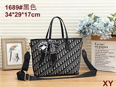 $50-1689# 60  split leather,AAA good quality, no box Size:34X29X17CM