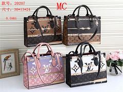 $55 20207# 60  split leather,AAA good quality, no box Size:30X13X24CM