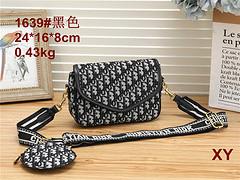 $50-1639# 60  split leather,AAA good quality, no box Size:24X16X8CM
