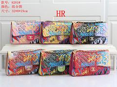 $58 8201# 75  split leather,AAA good quality, no box Size:32X8X19CM