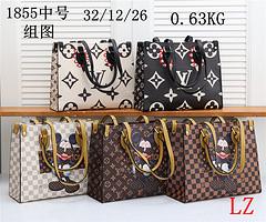 $55-1855# 55  split leather,AAA good quality, no box Size:32X12X26CM