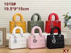 $48-1919# 55  split leather,AAA good quality, no box Size:19.5X9X15CM