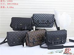 $55-935# 65 split leather,AAA good quality, no box Size:30X11X20CM