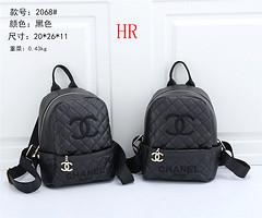 $50-2068# 60 split leather,AAA good quality, no box Size:20X26X21CM
