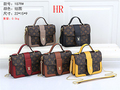 $45-1079# 55 split leather,AAA good quality, no box Size:22X15X9CM