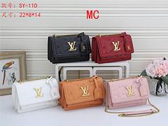 $45-SY11# 55 split leather,AAA good quality, no box Size:22X8X14CM