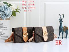 $48-7787# 55 split leather,AAA good quality, no box Size:23X6X16CM