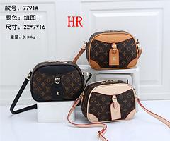 $40-7791# 50 split leather,AAA good quality, no box Size:22X7X16CM