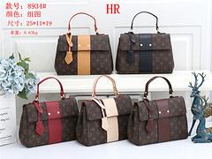 $48-8934# 60 split leather,AAA good quality, no box Size:25X11X9CM