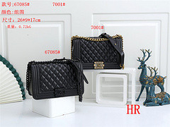 $55-7001# 65 split leather,AAA good quality, no box Size:26X9X17CM