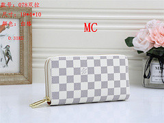 $28-078# 30 offer split leather,AAA good quality, no box size 19X4X10CM