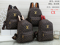 $45-6612# 60 offer split leather,AAA good quality, no box size 28X15X33CM