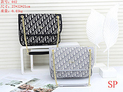 $45-042# 65- offer split leather,AAA good quality, no box Size 27X12X21CM