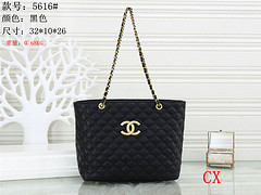 $45-5616# 60 offer split leather,AAA good quality, no box size 32X10X26CM