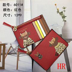 $19-6011# 20- 0.3kg offer split leather,AAA good quality, no box size 13X9CM