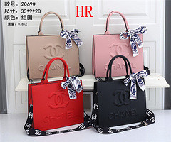 $50-2069# 65- 0.8kg offer split leather,AAA good quality, no box size 33X9X28CM