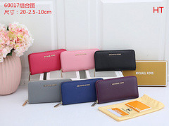 $38-60017# 50 offer split leather,AAA good quality, no box size 20X2.5X10CM