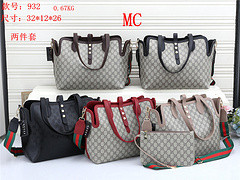 $55-932# 70 offer split leather,AAA good quality, no box size 32X12X26CM