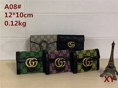 $25-A08# 25- 0.2kg  offer split leather,AAA good quality, no box