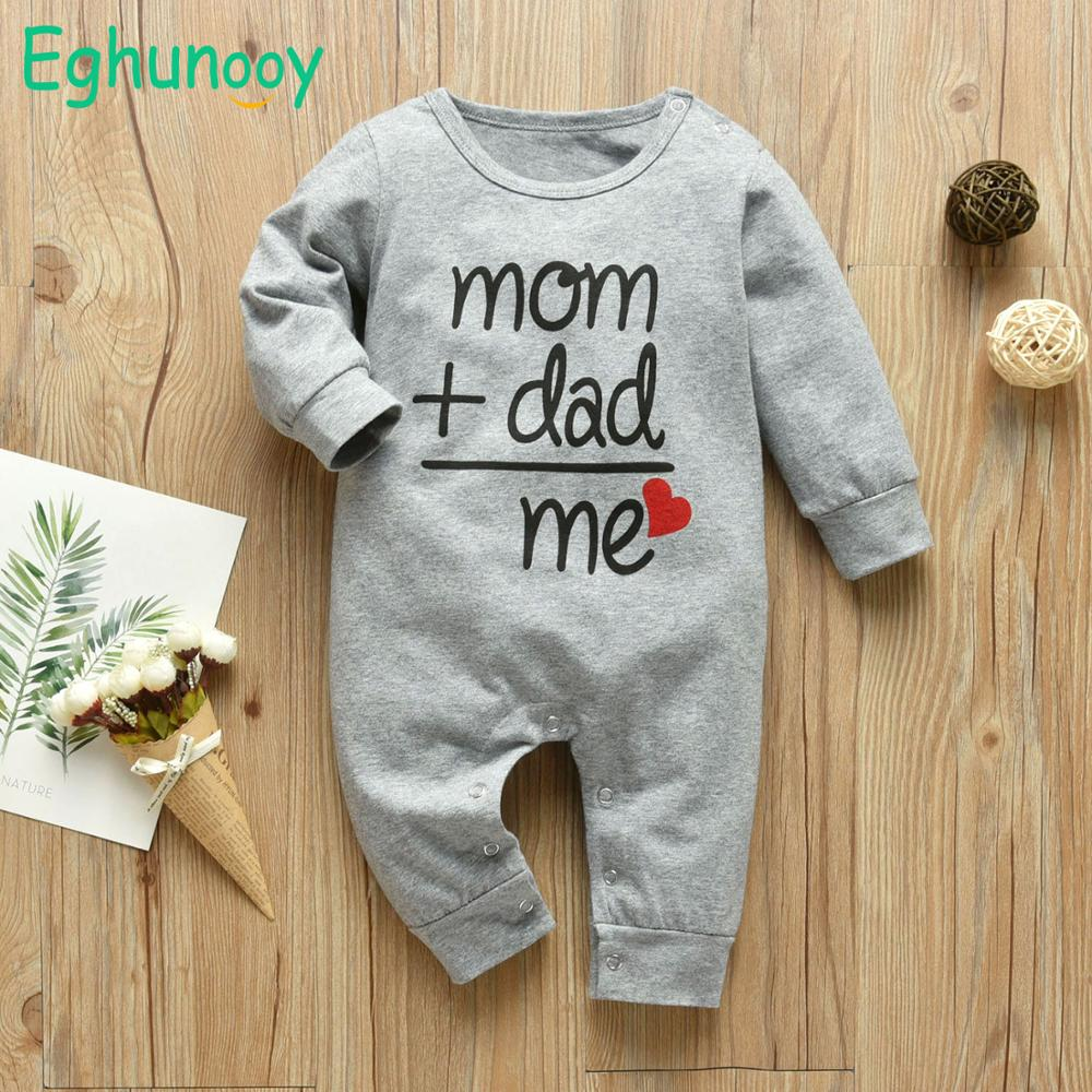"""mom dad me""Print Jumpsuit"