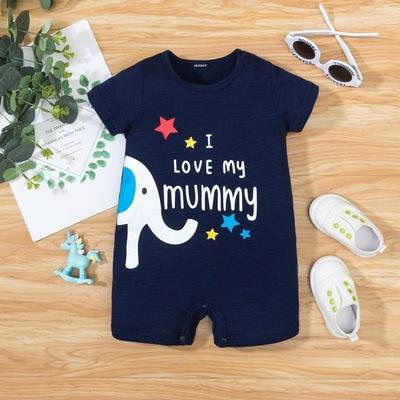 I Love Mommy Print Romper