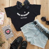2pcs Letter Print Denim Set