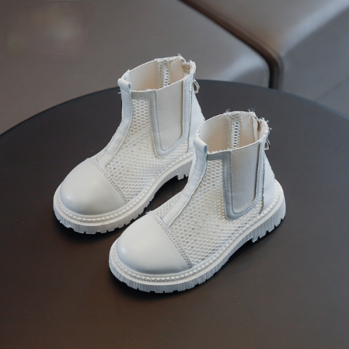 Gauze Boots