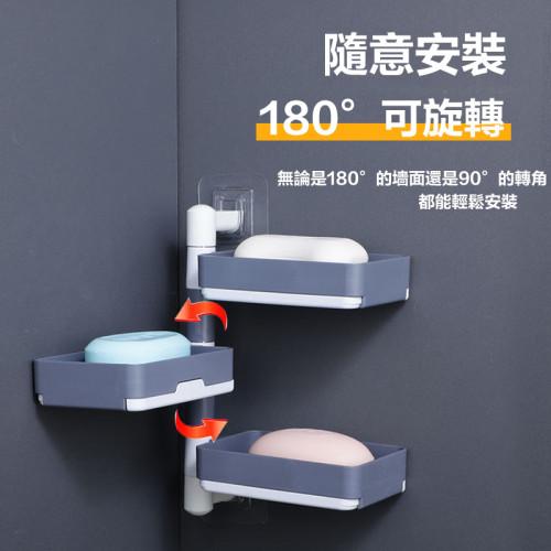 旋轉香皂收納盒 任意旋轉 掛壁式四層更省空間