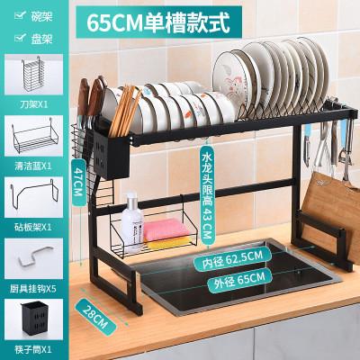 【瀝水槽】不挑水槽 大小可調  日本304不鏽鋼黑色廚房水槽瀝水架 配刀架筷子筒收納架