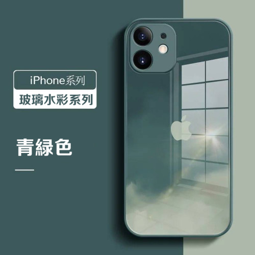 【水彩玻璃殼】潮牌水彩玻璃iPhone保護殼  全場任選2個 附贈行動電源