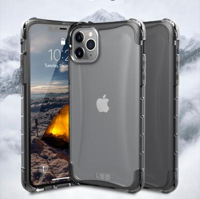 【UAG OUTLET 】iPhone 頂級版耐衝擊保護殼,輕薄 防摔 抗震 限時下訂滿2件送10000大容量行動電源
