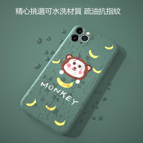 【生肖手機殼】可愛十二生肖 閨蜜情侶液態矽膠 iPhone保護殼 任選2個 附贈行動電源