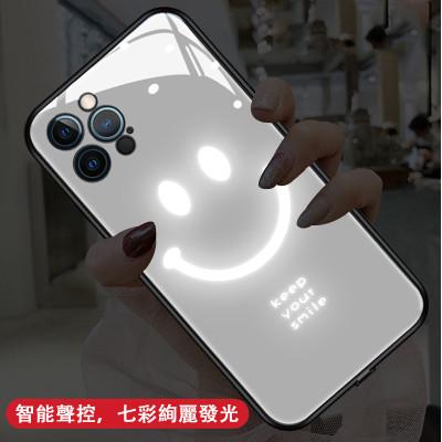 【笑臉玻璃殼】全iPhone適用發光手機殼智能聲控來電發光玻璃保護殼