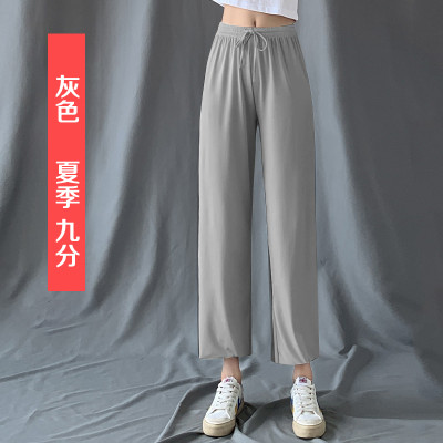 夏季新款冰絲闊腿褲 高腰垂感 柔軟冰絲材質 吸濕透氣 下訂2件立減200 3件400