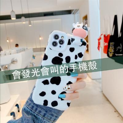 【奶牛手機殼】毛絨立體趴趴奶牛手機保護殼,適用於iPhone12 蘋果全系列