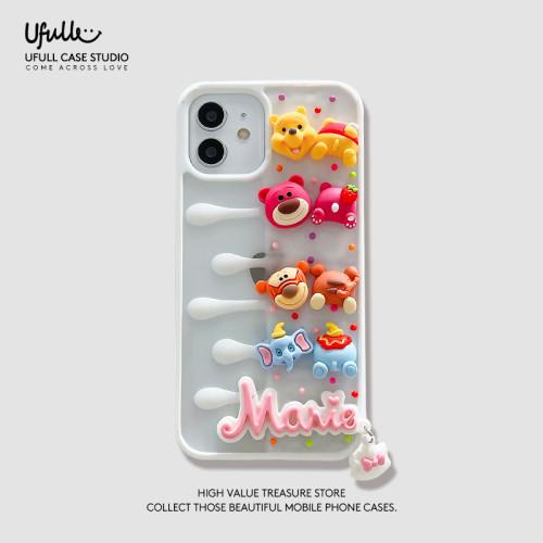 【迪士尼手機殼】奶油膠趣味卡通迪士尼iPhone系列手機殼,超可愛! 任選2個 附贈行動電源