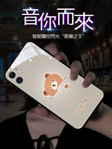 【超炫手機殼】專為iphone而設計 超炫來電閃手機殼 可愛呆萌 個性創意 全包防摔【情侶款/閨蜜款】